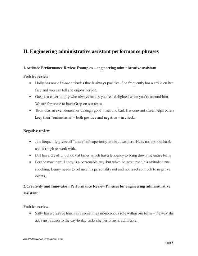 sample performance review comments for administrative assistant