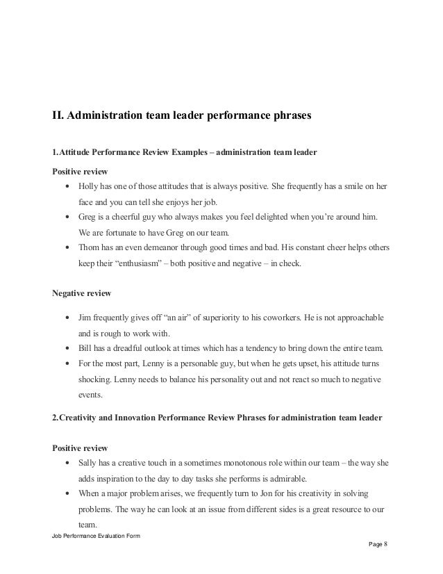 leadership comments for a performance review