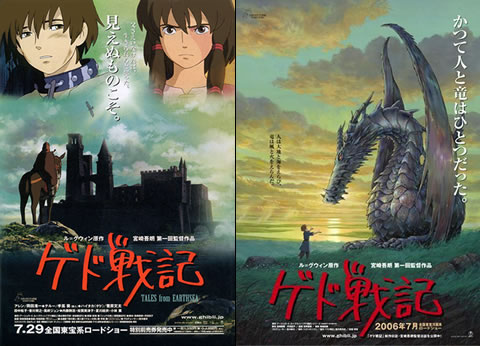 tales from earthsea movie review